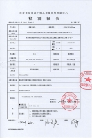 Test report page