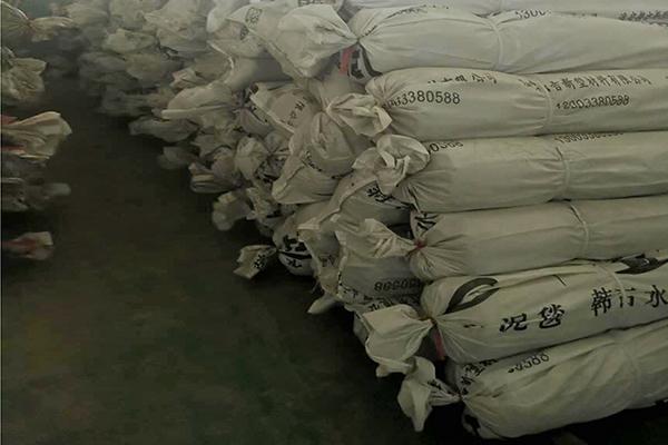 Hanji new cement blanket project