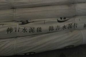 Hanji cement blanket